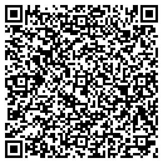QR-код с контактной информацией организации № 117 ОАО