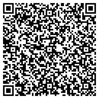 QR-код с контактной информацией организации МЕДЕФ КОМПАНИЯ