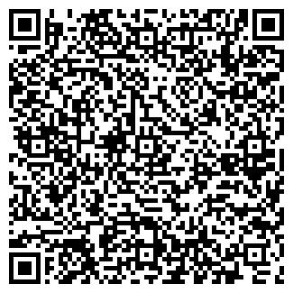 QR-код с контактной информацией организации ФАРМАЛЬЯНС ООО