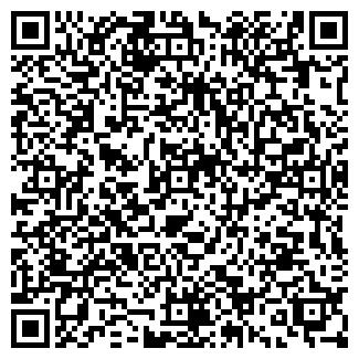 QR-код с контактной информацией организации ЭКСТРАМЕД