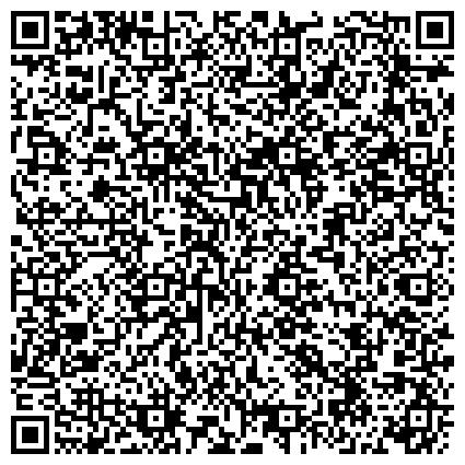 QR-код с контактной информацией организации ГКУ «Александрово-Заводская станция по борьбе с болезнями животных»