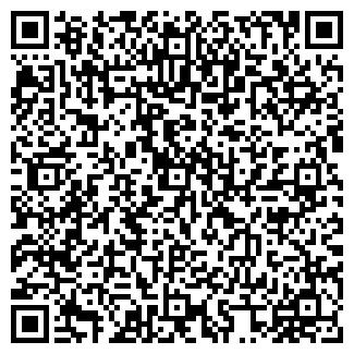 QR-код с контактной информацией организации РЕСТОРАН КОСМОС