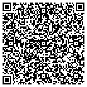 """QR-код с контактной информацией организации ООО """"ЦВО Ветеринарная Поликлиника"""""""