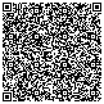 QR-код с контактной информацией организации ГУСО ХАДАБУЛАКСКИЙ ПСИХОНЕВРОЛОГИЧЕСКИЙ ДОМ-ИНТЕРНАТ ЧИТИНСКОЙ ОБЛАСТИ