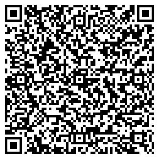 QR-код с контактной информацией организации АЗС-СЕРВИС ФИРМА