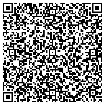 QR-код с контактной информацией организации ООО «Регион-Стандарт»