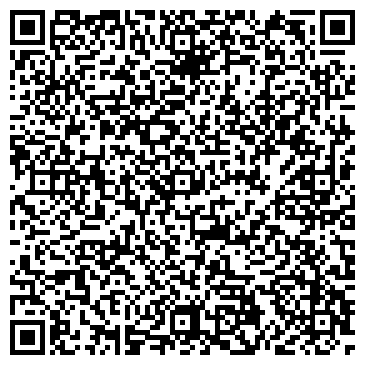 QR-код с контактной информацией организации Юридическая фирма Кодаръ