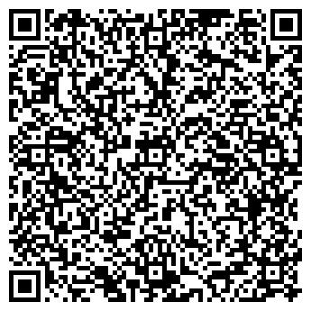 QR-код с контактной информацией организации ПРАВОВОЙ ЦЕНТР ВЕДА