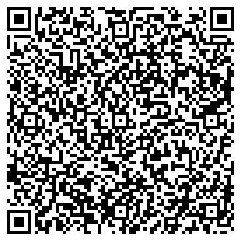 QR-код с контактной информацией организации СПК АГРОКОМБИНАТ ДНЕПР
