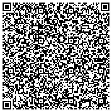 """QR-код с контактной информацией организации """"Многофункциональный центр предоставления государственных и муниципальных услуг Забайкальского края"""""""