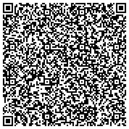 QR-код с контактной информацией организации Хилокский филиал  МФЦ предоставления государственных и муниципальных услуг населению Забайкальского края