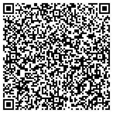 """QR-код с контактной информацией организации """"Кодаръ"""" - коллегия юристов и адвокатов"""