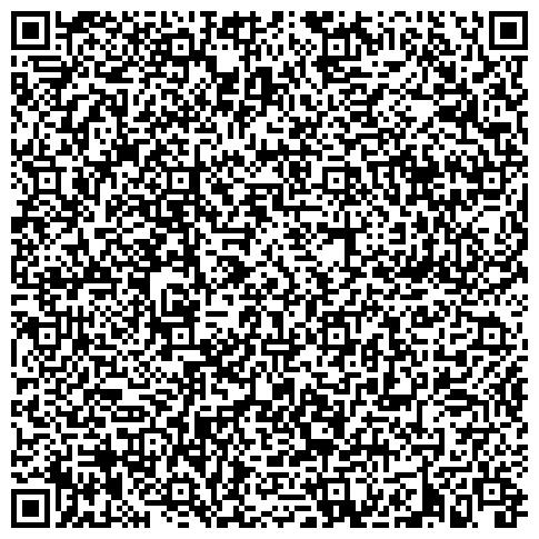 """QR-код с контактной информацией организации Филиал Чара  государственного автономного учреждения """"Многофункциональный центр предоставления государственных и муниципальных услуг Забайкальского края"""""""
