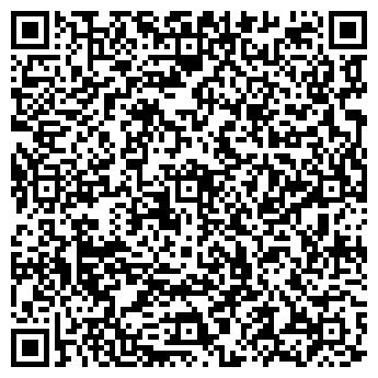 QR-код с контактной информацией организации СТИЛИНЖЕНЕРИНГ ГРУПП СООО