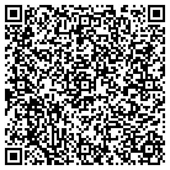 QR-код с контактной информацией организации СИБИРСКАЯ КОЛЛЕКТОРСКАЯ ГРУППА
