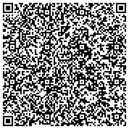 QR-код с контактной информацией организации ФИЛИАЛ ВЕРХ УСУГЛИ КРАЕВОГО ГОСУДАРСТВЕННОГО АВТОНОМНОГО УЧРЕЖДЕНИЯ МНОГОФУНКЦИОНАЛЬНОГО ЦЕНТРА ЗАБАЙКАЛЬСКОГО КРАЯ