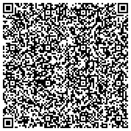 """QR-код с контактной информацией организации """"Многофункциональный центр предоставления государственных и муниципальных услуг населению Забайкальского края"""" Красночикойский филиал"""