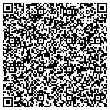 QR-код с контактной информацией организации РЕГИОНАЛЬНАЯ КОЛЛЕГИЯ АДВОКАТОВ ЧИТИНСКОЙ ОБЛАСТИ