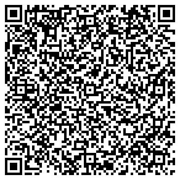 QR-код с контактной информацией организации СИБРИНИНА ВАЛЕНТИНА ВАСИЛЬЕВНА