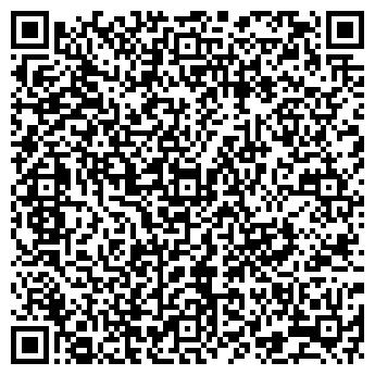 QR-код с контактной информацией организации ШУМИЛОВА АННА ВЛАДИМИРОВНА