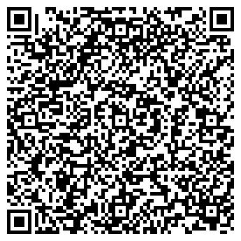 QR-код с контактной информацией организации ГОРЕЕВА НАТАЛЬЯ ИВАНОВНА