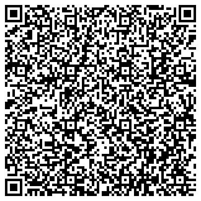 QR-код с контактной информацией организации МАЛЮНИНА ТАТЬЯНА ВИКТОРОВНА/ ЧЕРЕПАШЕНКО РОЗА ХАМИТОВНА