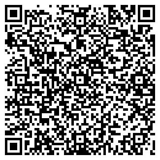 QR-код с контактной информацией организации СУ 162