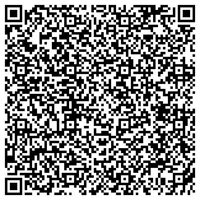 QR-код с контактной информацией организации МУРЗИНА ТАТЬЯНА ДЕМЬЯНОВНА