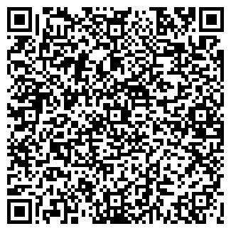 QR-код с контактной информацией организации СУ 223