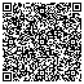 QR-код с контактной информацией организации СУ 252