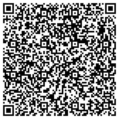 QR-код с контактной информацией организации БЭФ-АУДИТ