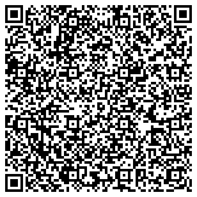 QR-код с контактной информацией организации ИНТЕЛИС
