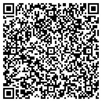 QR-код с контактной информацией организации ТАНИС ЗАО