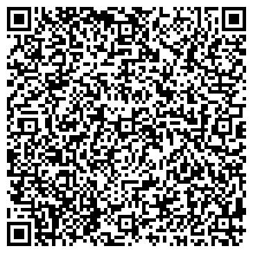 QR-код с контактной информацией организации DEEPTOWN