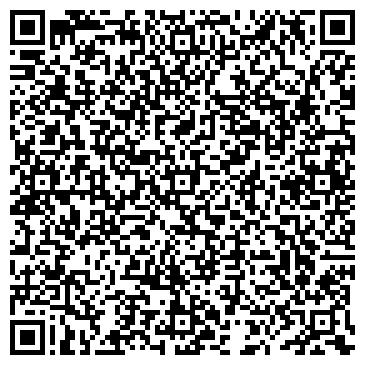 QR-код с контактной информацией организации ТРАНСТЕЛЕКОМ-ЧИТА