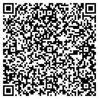 QR-код с контактной информацией организации АФИНА-СОФТ