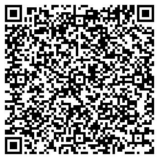 QR-код с контактной информацией организации ИП ИП ЛЕПШИН Н. Ю.