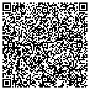 QR-код с контактной информацией организации AS-MEDIA