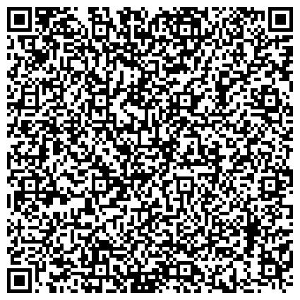 QR-код с контактной информацией организации ДОРОЖНЫЙ ЦЕНТР ВНЕДРЕНИЯ ЗАБАЙКАЛЬСКОЙ ЖД