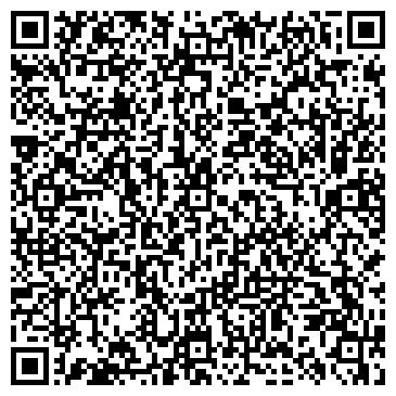 QR-код с контактной информацией организации МИГАРАДА