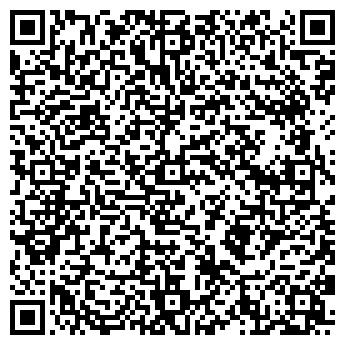 QR-код с контактной информацией организации РЕКЛАМНЫЕ КОНСТРУКЦИИ