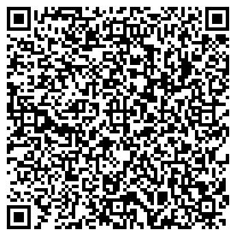 QR-код с контактной информацией организации ООО ДЖОКЕР, РЕКЛАМНАЯ ФИРМА