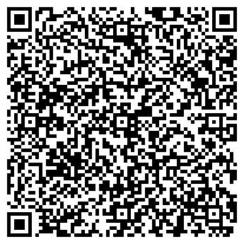QR-код с контактной информацией организации ВЕ-МА-ТЕК ФИЛИАЛ В Г.ЧИТЕ