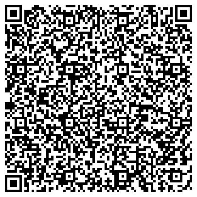 QR-код с контактной информацией организации РЕКЛАМНО-ИНФОРМАЦИОННОЕ АГЕНТСТВО ДОМ
