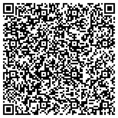 QR-код с контактной информацией организации КУРСИВ