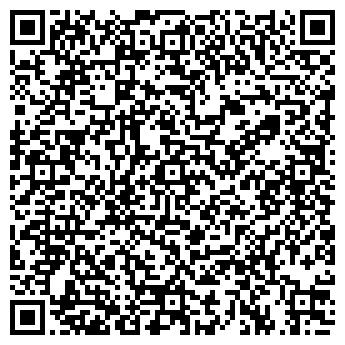 QR-код с контактной информацией организации ЧИТАРЕКЛАМА