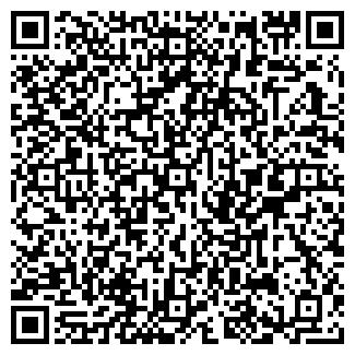 QR-код с контактной информацией организации ФИРС ООО