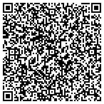 QR-код с контактной информацией организации ЗАБАЙКАЛЬСКИЙ ТОРГОВО-ВЫСТАВОЧНЫЙ ЦЕНТР