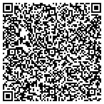 QR-код с контактной информацией организации ЧИТИНСКАЯ ЛАБОРАТОРИЯ СУДЕБНОЙ ЭКСПЕРТИЗЫ МЮ РФ