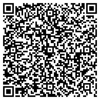 QR-код с контактной информацией организации УЧЕБНО-НАУЧНЫЙ ЦЕНТР ТЭС